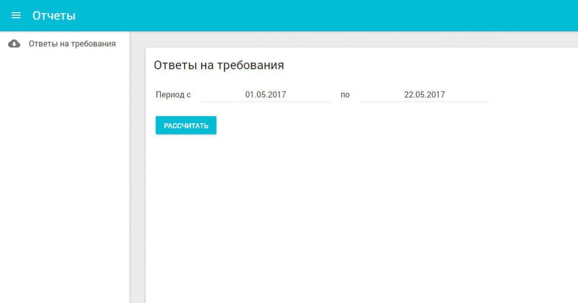 2017-05-22_174730