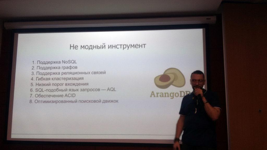 Tyumen Tensor Forum – 2019