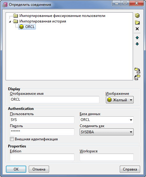 Подключение Php к Oracle