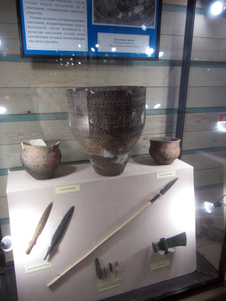 Археологическая экскурсия «В глубину веков»